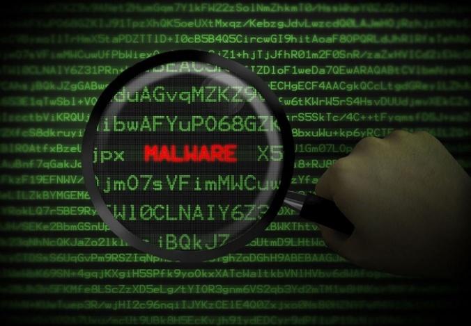 malware-museum-musee-virus-informatique