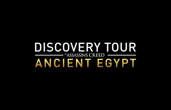 ubisoft-assasin-creed-egypt-education-1-575x371