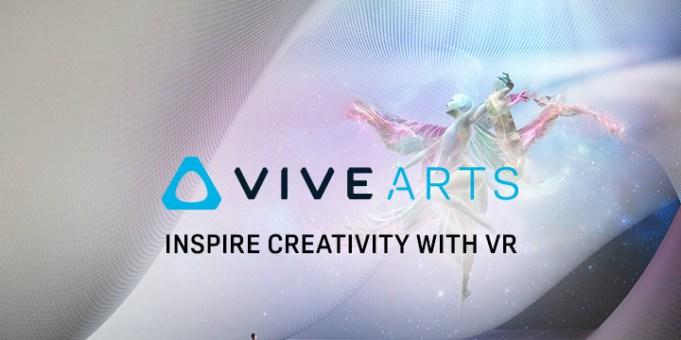 vive-arts-vive-studios-720x474
