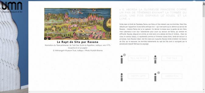 UMA_musée virtuel_fiche tableau