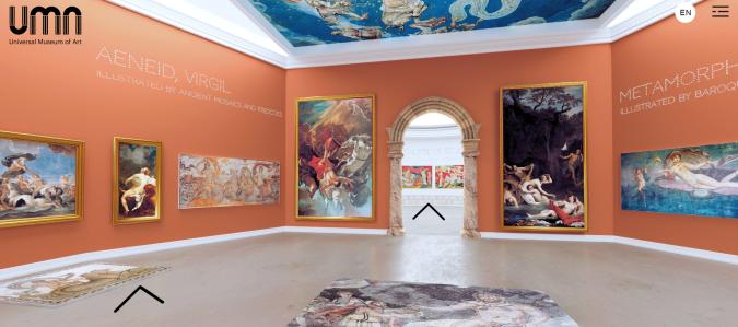 UMA_musée virtuel_salle