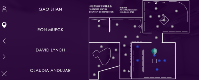 Fondation Cartier_expo Shanghai_plan